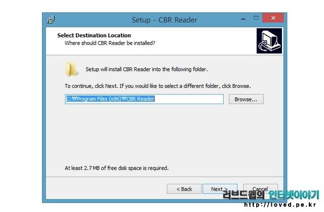 CBR 뷰어, CBR, CBR 파일, 확장명, 파일명, 파일, 이미지 뷰어, CBR 리더, 이미지 뷰어 프로그램, 프로그램, 소프트웨어