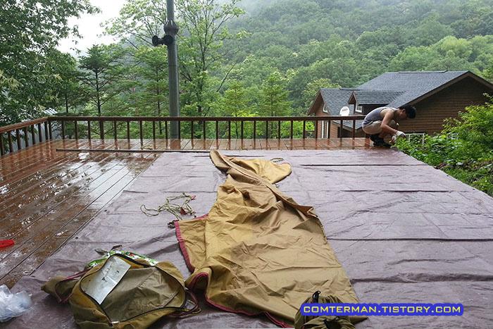 캠핑 오토캠핑 용인자연휴양림 camping