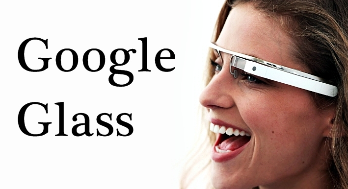 구글글래스