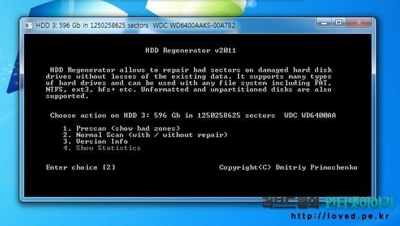 HDD Regenerator 2011 포터블 버전