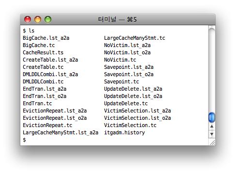 Bitstream vera sans mono screenshot