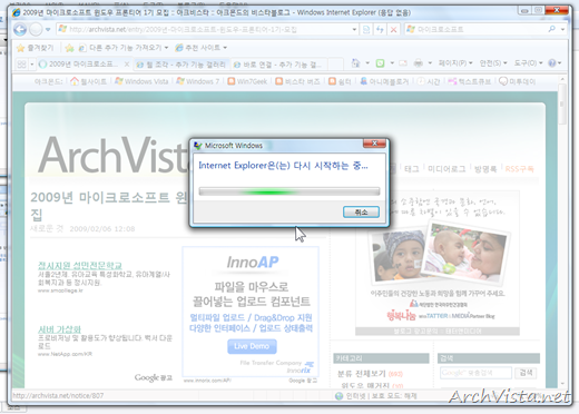 ie8rc1_106