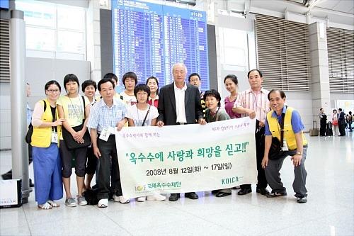 캄보디아 스폰서투어 공항