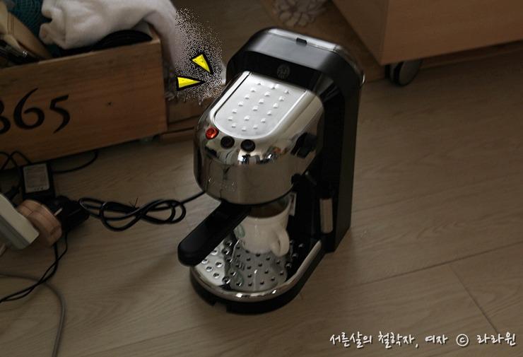 드롱기 에스프레소 머신, 드롱기 EC270, 드롱기 에스프레소 머신 후기, 가정용 에스프레소 머신 추천, 드롱기 ec270 후기, 반자동 에스프레소 머신, 드롱기, 커피머신, 드롱기 전기세, 에스프레소 머신 전기세, 커피 원두 가격, 커피머신 전기세