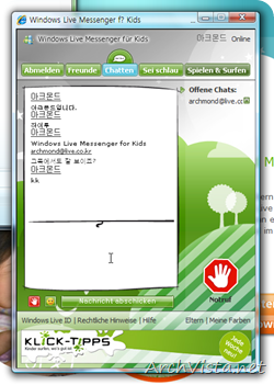 windows_live_messenger_for_kids_3