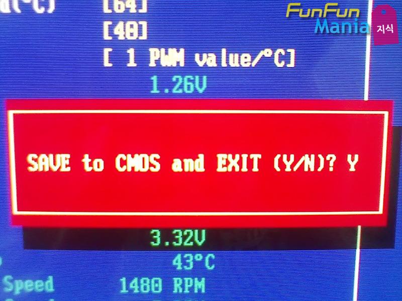 저장하고 CMOS를 나가시겠습니까?
