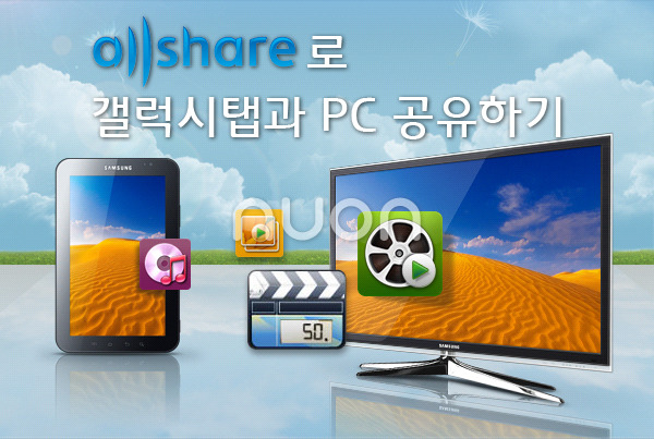 how to download from samsung phone to pc