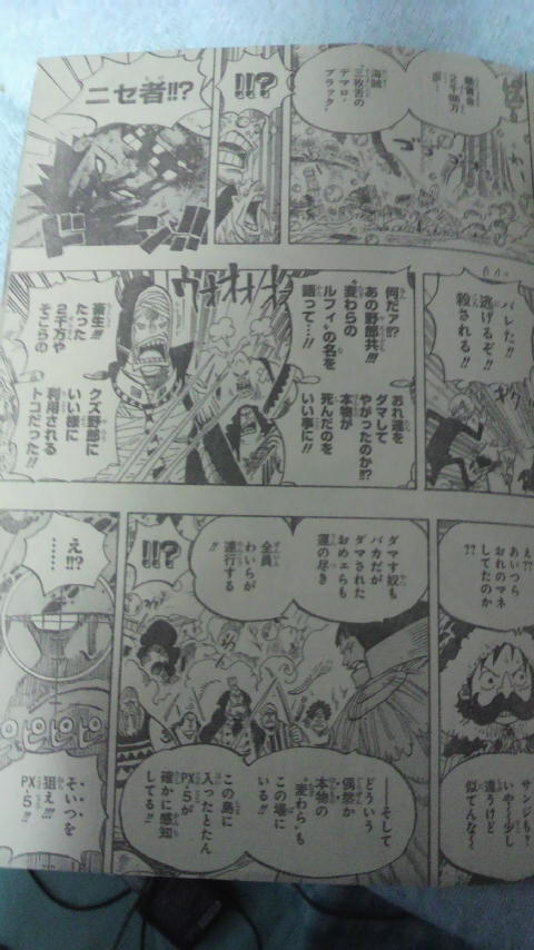 One Piece - Spoil Chapitre 601 124E6D354CBF03F989EFC3