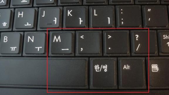 HP 터치스마트 키보드 한/영 키 위치