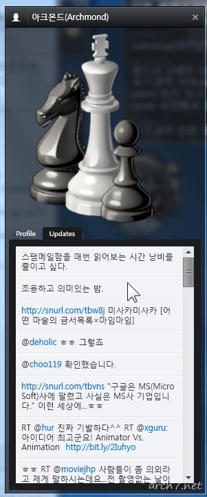 Seesmic_for_Windows_22