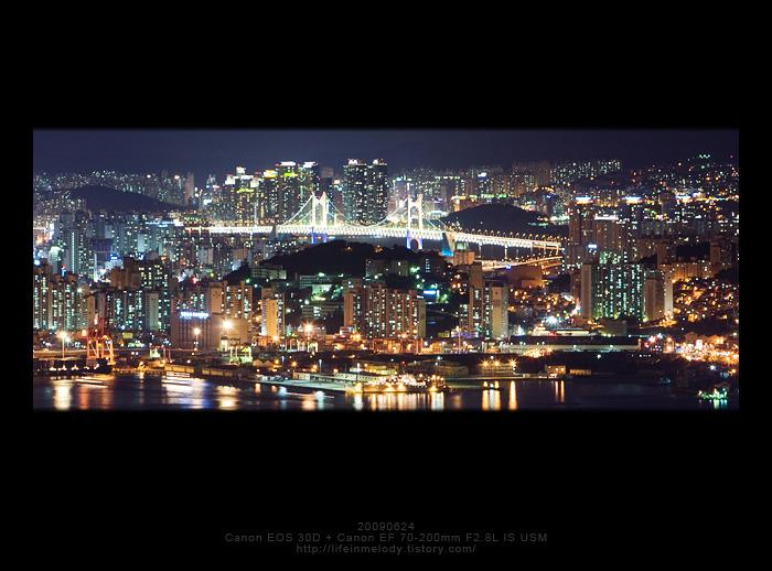 20090624 부산 천마산