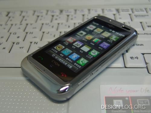 아레나폰(LG-LU9000)