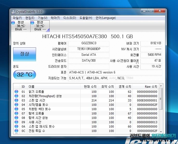 레노버 울트라북 U310 하드디스크는 히타치 HTS545050A7E380 500GB