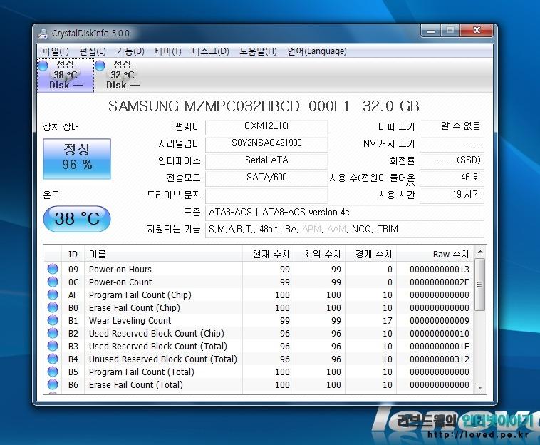레노버 울트라북 U310 익스프레스 캐시는 삼성 MZMPC032HBCD-000L1 32GB