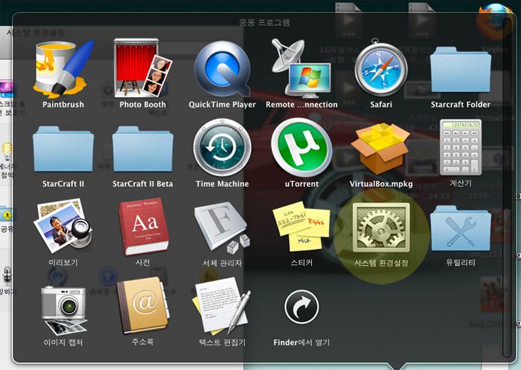뉴맥북, 맥북, 화이트, mc516, Apple MC, 516KH, MC516KH/A, 맥북 화이트, 뉴맥북화이트, mc374kh, 지포스 320m, mc207kh, 듀얼모니터, 듀얼, 맥 듀얼, 맥 듀얼 설정, IT, mac, macbook,