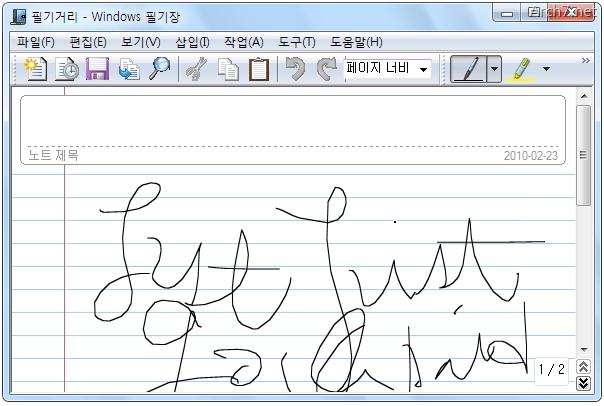 encrypt_files_win7_30