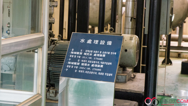 한국지역난방공사 고양지사 수처리설비