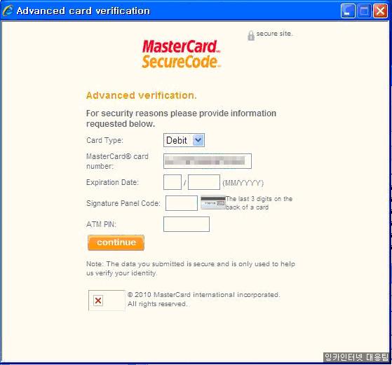 mastercard securecode legit. Black Bedroom Furniture Sets. Home Design Ideas