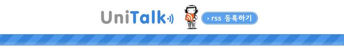 메타블로그 유니톡