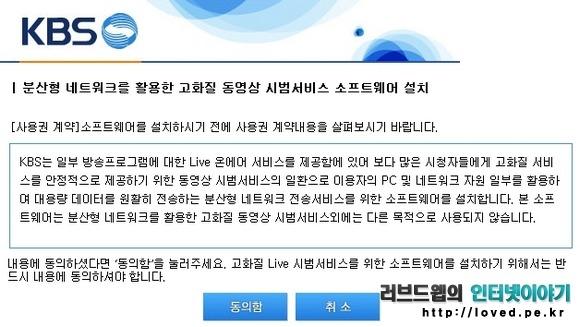 실시간 TV보기, 실시간 무료TV, TV 주소, 실시간 TV, 무료 TV