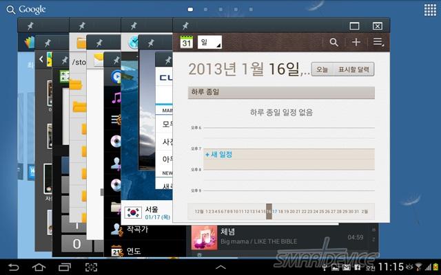 galaxy note 10.1, Multi Window, UI, UX, 멀티윈도우, 갤럭시 노트 10.1