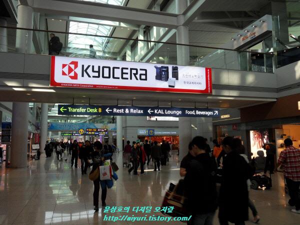 인천공항면세점