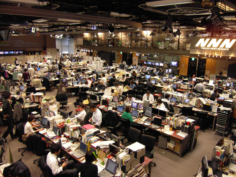 일본 도쿄 니혼TV 뉴스 편집룸