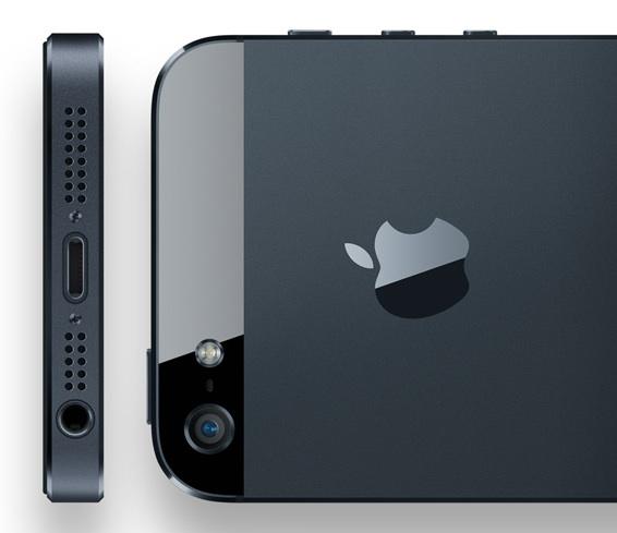 아이폰 5 블랙 화이트