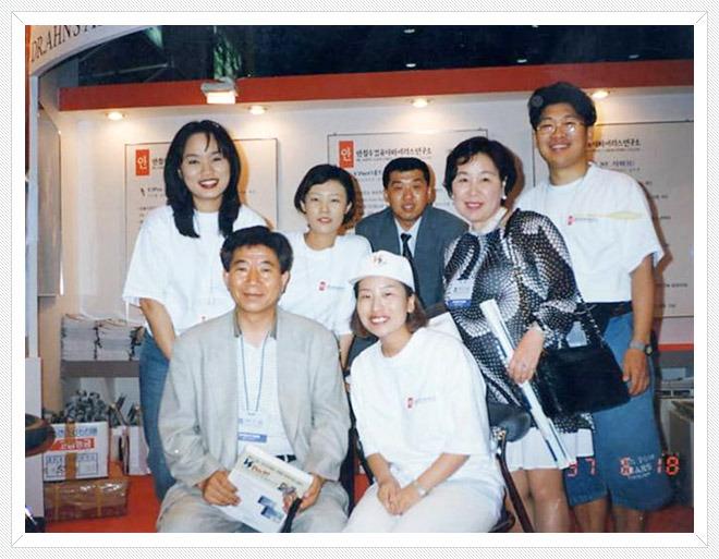 1997년 안철수연구소 부스를 방문한 노무현 전 대통령