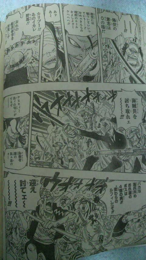 One Piece - Spoil Chapitre 601 164E6D354CBF03F88460D8