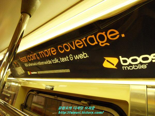 뉴욕지하철광고