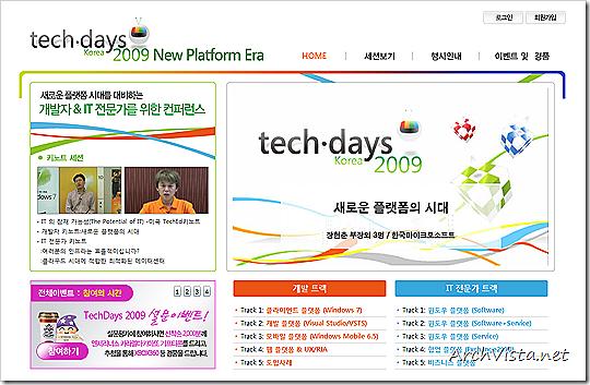 techdays_screenshots