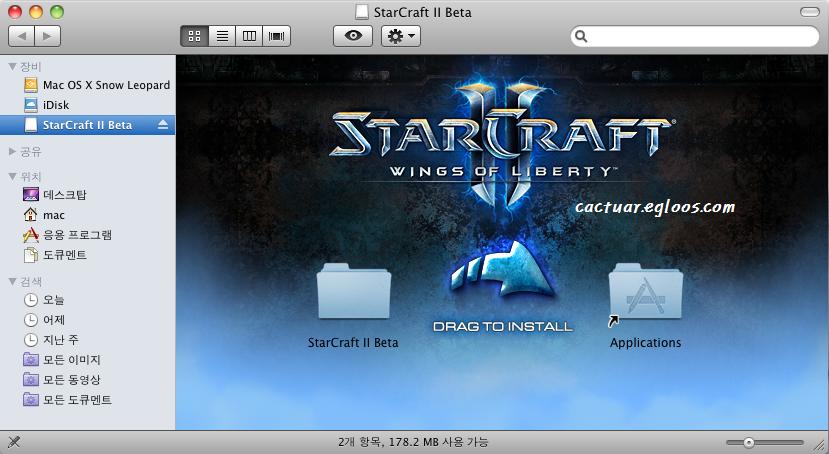 how to delete starcraft ii on mac