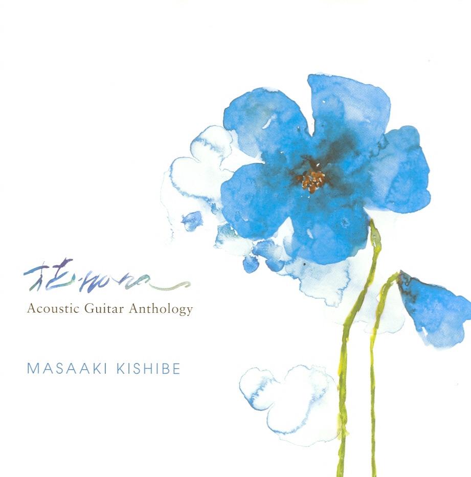 Masaaki Kishibe - Hana : Acoustic Guitar Anthology