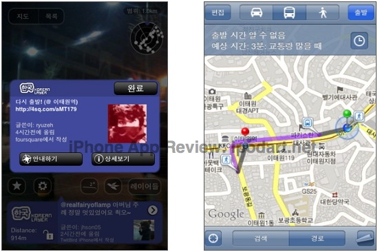 아이폰 GPS Layar Reality Browser
