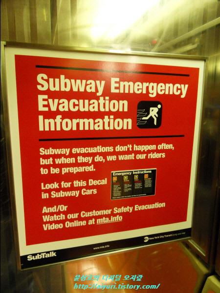 Subway Emergency Evacuation Information