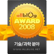 award08_tech