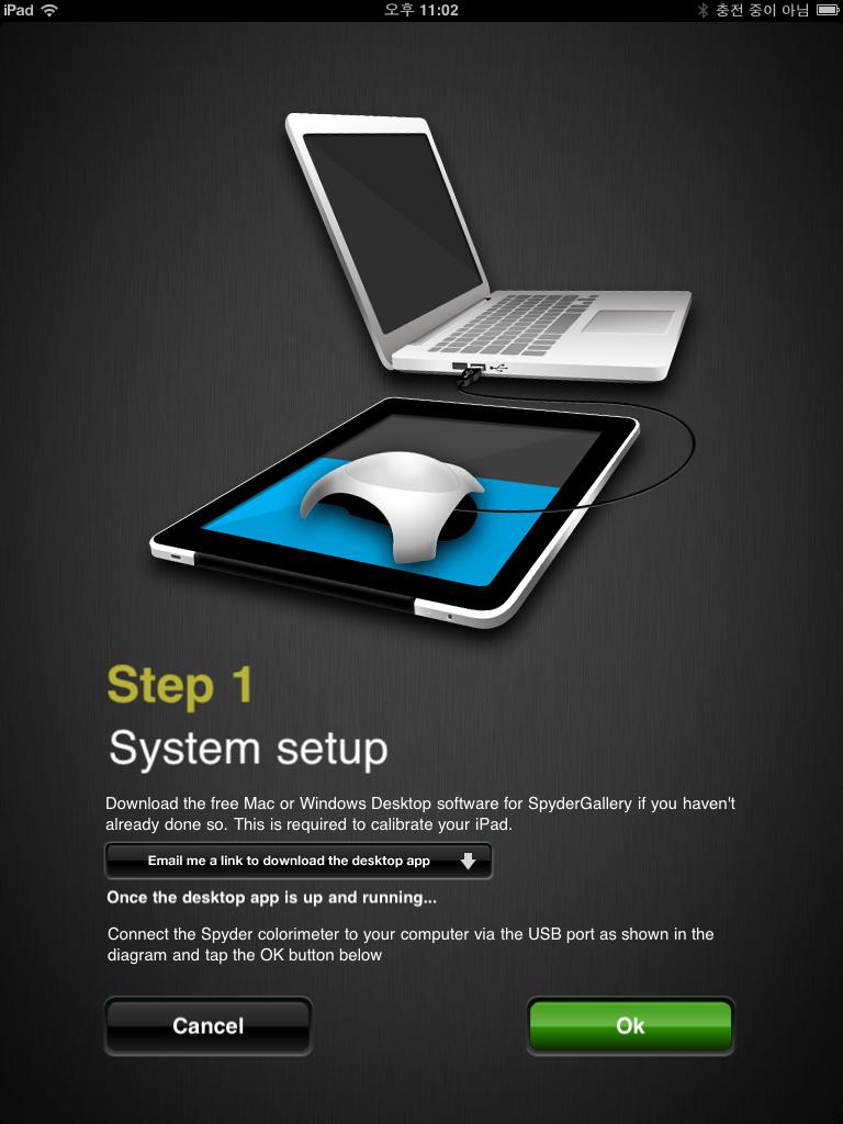 아이패드2 캘리브레이션, 스파이더갤러리, SpyderGallery Desktop, SpyderGallery, IT, 사진, 갤러리, 아이패드, ipad, ipad2, 앱스토어,아이패드2 캘리브레이션을 통해서 좀 더 보정되고 좋은 컬러로 사진을 보는 방법이 있습니다. 스파이더3 익스프레스와 프로에 대해서 제가 이미 설명을 한적이 있는데요. 꼭 컴퓨터의 모니터나 프로젝트, TV 등을 보정하는 용도로만 쓰는게 아니라 앱을 통해서 아이패드와 아이패드2 에도 적용해서 캘리브레이션을 할 수 있습니다. 물론 보정된 사진을 보려면 SpyderGallery 앱을 통해서 사진을 봐야 합니다. 직접 해보니 색이 좀 더 선명해지고 사진을 자주 보는 분들에게는 괜찮을듯하다는 생각이 드네요.  아이패드2 캘리브레이션을 하기 위해서는 스파이더가 있어야 합니다. 저는 스파이더3 프로가 있기에 이것으로 캘리브레이션을 한번 해보았습니다. 방법이 어려울듯 했지만 직접 해보면 상당히 간단하네요. 아이패드2에 spydergallery 를 검색해서 앱을 설치 후 메일을 통해서 데스크탑 프로그램을 받아서 컴퓨터에 설치 후 컴퓨터에 연결된 스파이더로 아이패드2를 캘리브레이션 작업을 하면 됩니다. 그런 뒤 스파이더갤러리를 통해서 사진을 보면 됩니다.