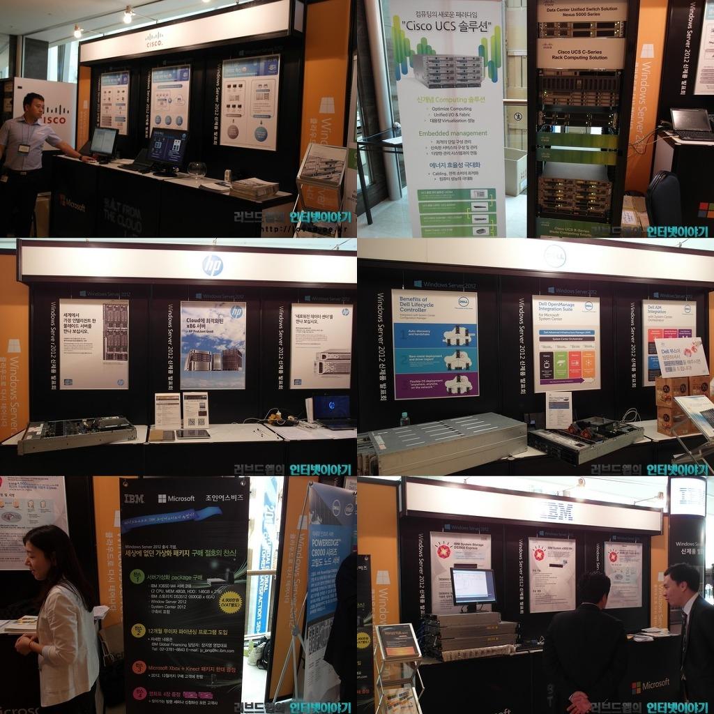 윈도우 서버 2012 신제품 발표회에 참여한 서버 업체들