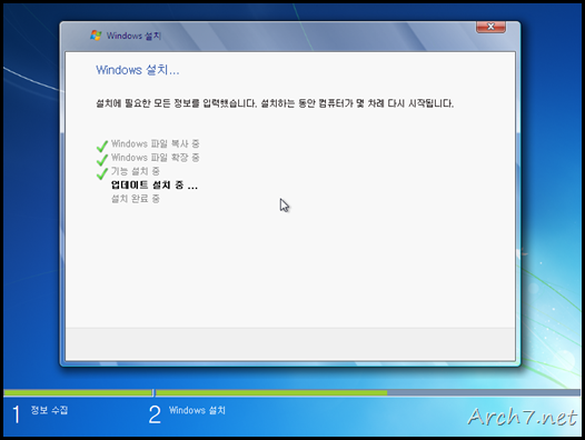 win7_7100_korean_26