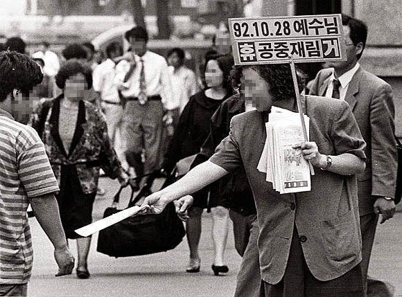 이미지 출처: 구글이미지 검색,  한겨레, 일부 편집 수정