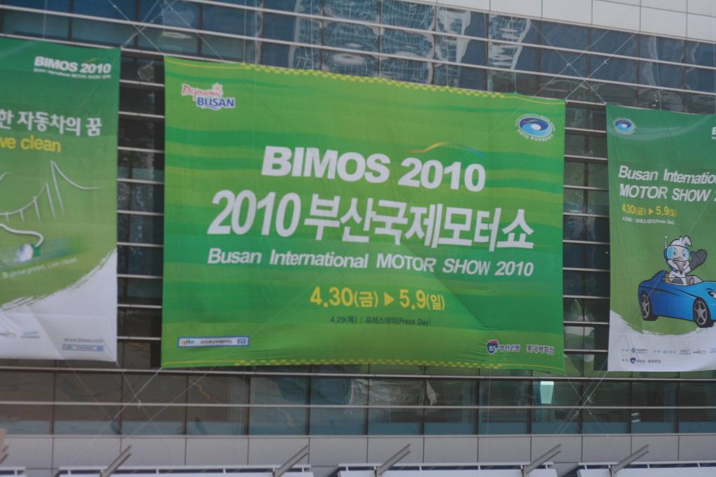 BIMOS 2010