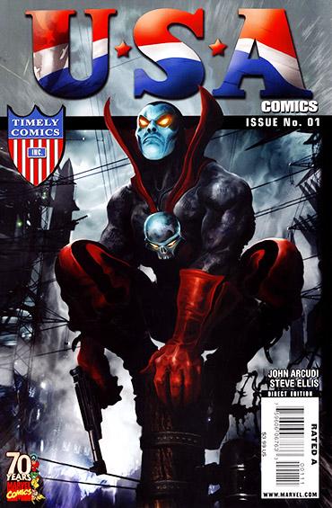 〈USA 코믹스〉 - 고전 슈퍼히어로 '디스트로이어'의 화끈한 전쟁활약상
