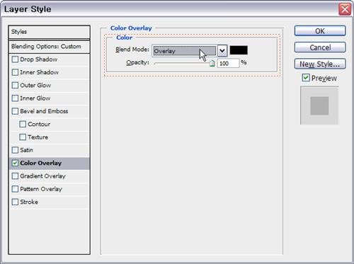 포토샵 강좌, 레이어 블렌딩 옵션 설정