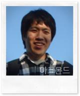 아크몬드 박광수