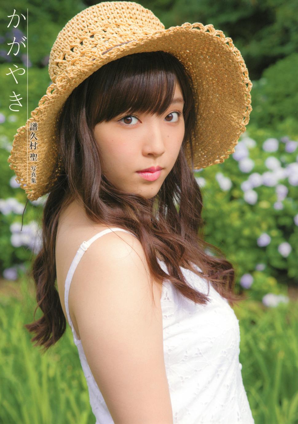 Fukumura Mizuki (譜久村聖) Kagayaki Photobook Cover