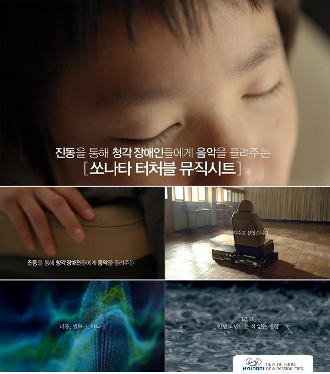 쏘나타 터처블 뮤직시트