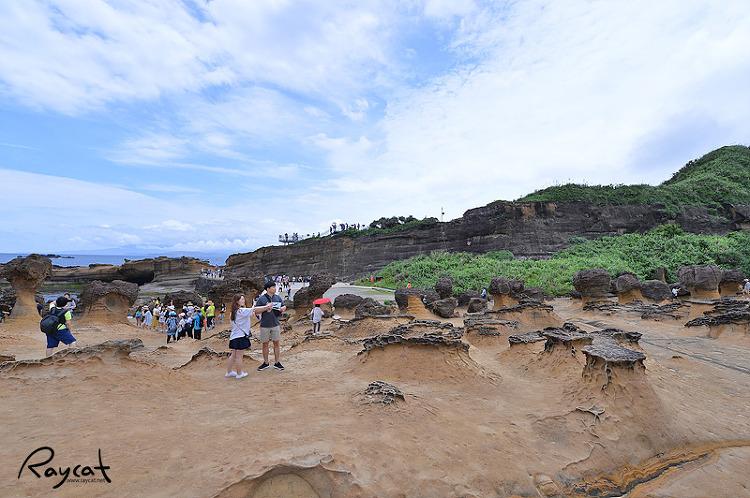 에류 지질공원