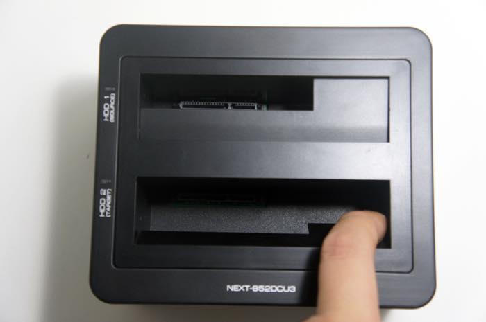 NEXT-852DCU3, 하드디스크, 도킹, 시스템, 스테이션, 크레들, sata방식