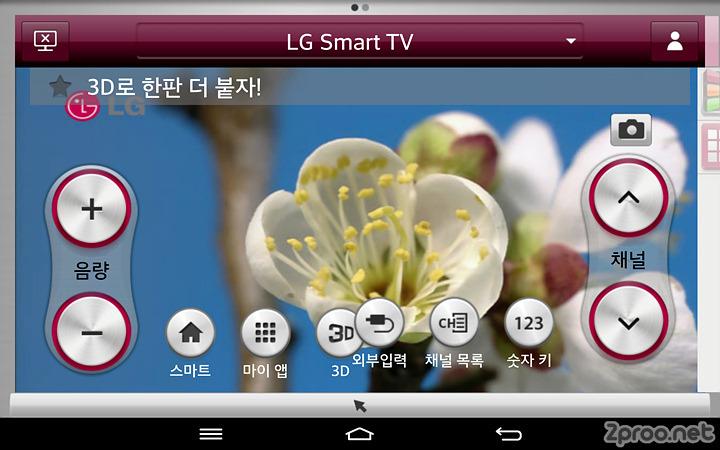 LG G Pad 8.3, LG Q리모트, LG Smart TV, LG TV Remote, LG TV Remote 어플, Q리모트, Q리모트 어플, TV 리모콘 어플, UX, 구글 플레이 스토어, 리모컨, 리모콘, 리모콘 어플, 만능 리모콘, 만능 리모콘 어플, 스마트 티비 리모콘, 스마트폰 리모콘, 스마트폰 리모콘 어플, 어플, 엘지 TV Remote 어플, 엘지 스마트 티비, 엘지 스마트폰, 엘지 태블릿, 엘지 지패드, 엘지 지패드 8.3, 지패드 8.3, G Pad, G Pad 8.3, 태블릿, 스마트폰, 스마트TV, 스마트TV 어플, 리모컨 어플